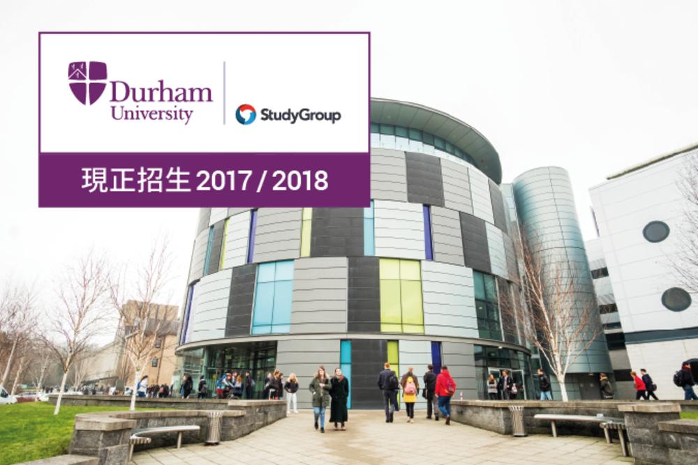 Durham university 2017 2018 enrollment