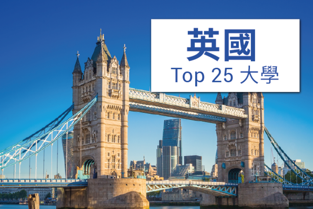 United kingdom university top 25