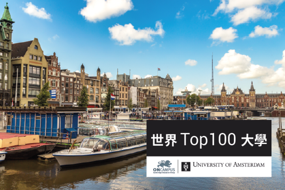 World top 100 university university of amsterdam